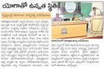 20151108_eenadu_yoga_heartfulness